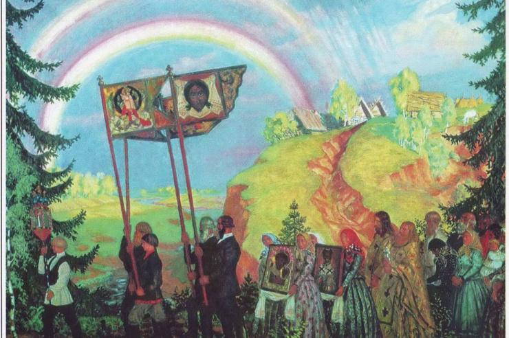 Крестный ход. Кустодиев Б.М. 1915 г.